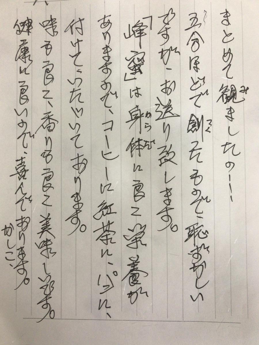 2017217102618.JPG